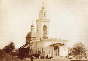Фотография конца XIX в.